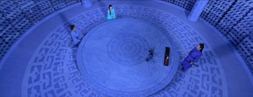 Hero (2004) blue round room